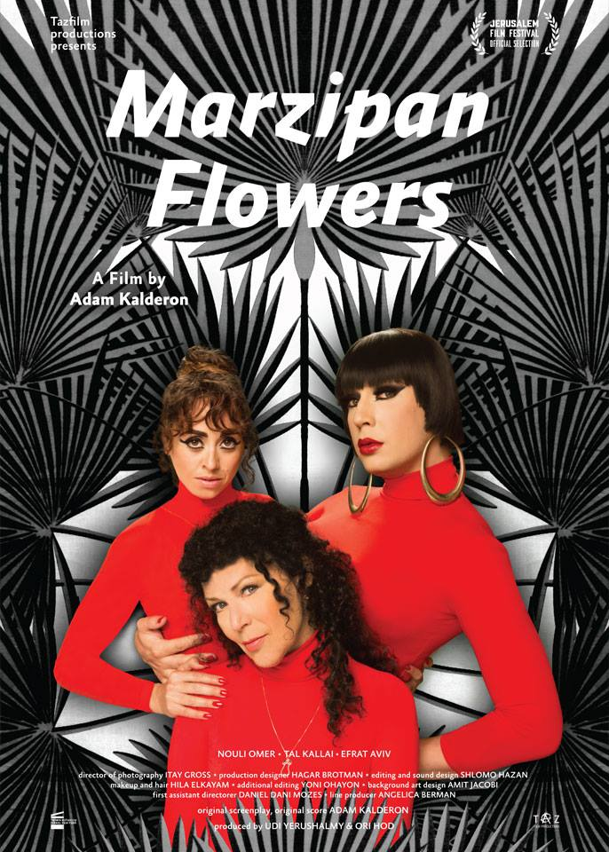 Marzipan Flowers official poster - Image design: Amit Jacobi, Layout and typography: Nomi Geiger, Photography: Itay Gross, Make Up & Hair: Hila Elkayam
